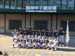 2017 フェスタin甲子園(全日本選手権大会開会式)