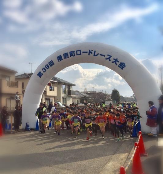 第39回播磨町ロードレース参加